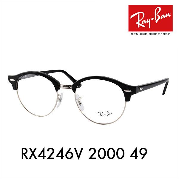 レイバン クラブラウンド メガネ フレーム RX4246V 2000 49 Ray-Ban CLUBROUND