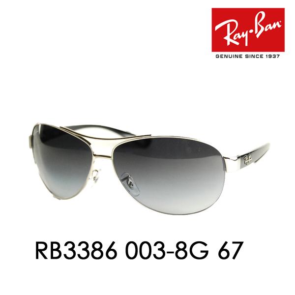 【店内最大PT20倍 ~3/27 9:59】レイバン サングラス RB3386 003/8G 67 Ray-Ban 伊達メガネ 眼鏡