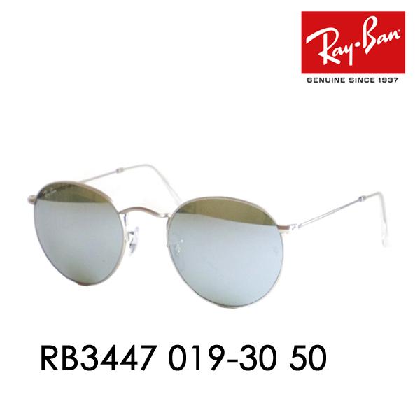 【店内最大pt20倍 ~5/8 9:59】レイバン ラウンドメタル サングラス RB3447 019/30 50 Ray-Ban ROUND METAL 伊達メガネ 眼鏡