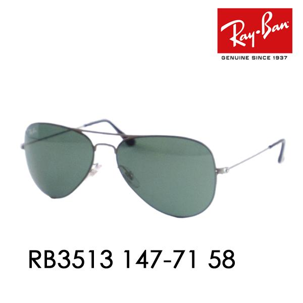 【店内最大ポイント20倍 ~9/3 9:59】レイバン サングラス RB3513 147/71 58 Ray-Ban 伊達メガネ 眼鏡
