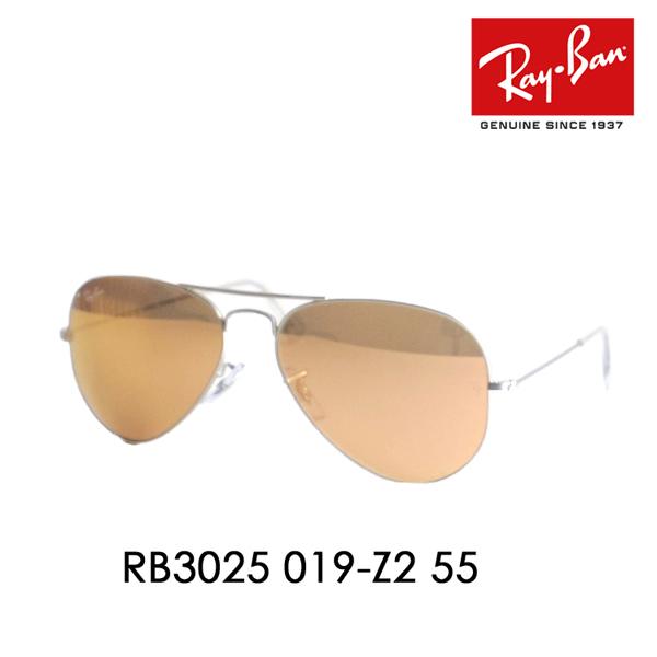レイバン アビエーター サングラス RB3025 019/Z2 55 Ray-Ban 伊達メガネ 眼鏡 Aviator