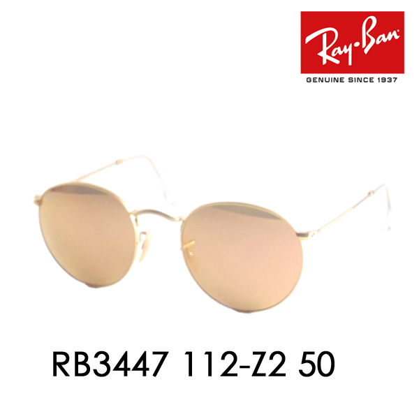 27aba7c6fa0 Ray-Ban ( Ray Ban ) sunglasses RB3447 112   Z2 50 ROUND METAL round metal □  frame color  Matt □ lens color  Brown mirror pink