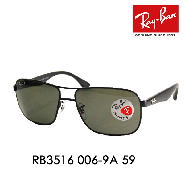 012a888cb7c Ray-Ban (Ray-Ban) sunglasses RB 3516   006 ITA 9A 59 glasses glasses □  frame color  mat black □ lens color  Green parlour (polarized lenses)