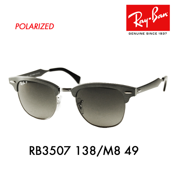 5de1a16364 ... norway ray ban rb3507 138 m8 49 aluminum clubmaster clubmaster all  titanium frame color brushed gunmetal