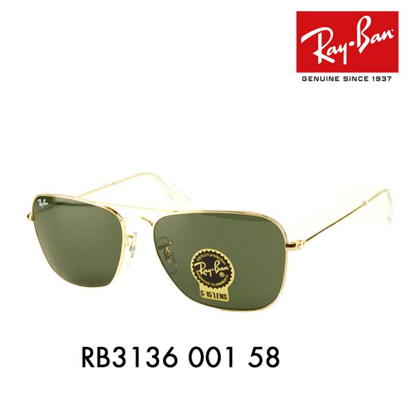 【店内最大ポイント20倍 ~9/3 9:59】レイバン キャラバン サングラス RB3136 001 58 Ray-Ban 伊達メガネ 眼鏡 CARAVAN