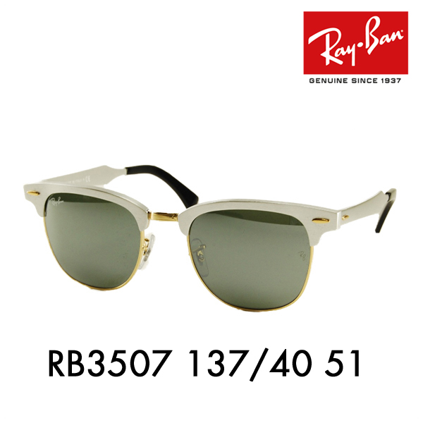 6c41a44c9aac9 shopping ray ban club master aluminum sunglasses rb3507 137 40 51 ray ban  clubmaster aluminum bec33