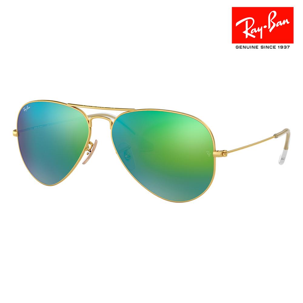 9136e070ac Ray-Ban sunglasses Aviator Large Metal Aviator Teardrop RB3025 112   19 58  mirror □ frame color  Matt □ lens color  Green mirror multi Green