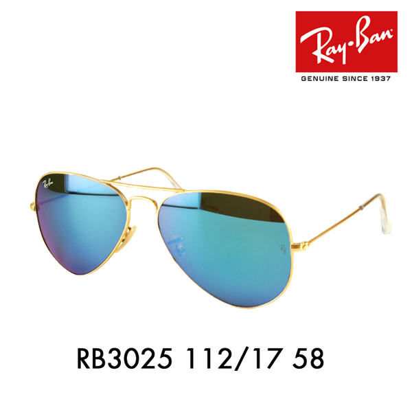 Whats up | Rakuten Global Market: Ray-Ban sunglasses Aviator Large ...