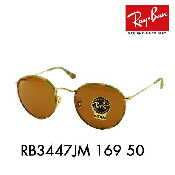 レイバン サングラス RB3447JM 169 50 Ray-Ban 伊達メガネ 眼鏡 ROUND METAL(M) ラウンドメタル