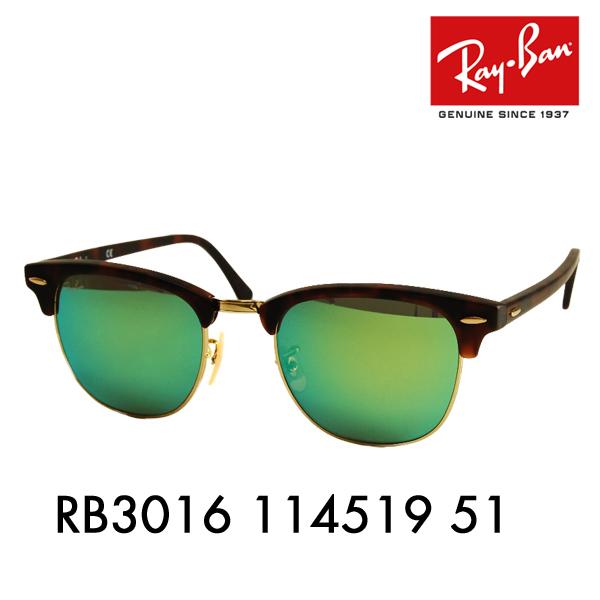 レイバン サングラス RB3016 114519 51 Ray-Ban 伊達メガネ 眼鏡