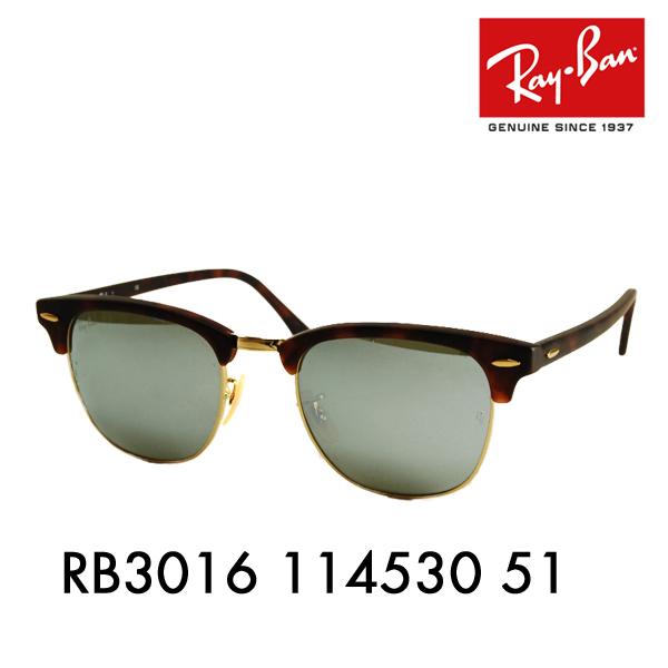 レイバン クラブマスター サングラス RB3016 114530 51 Ray-Ban CLUBMASTER ブロータイプ
