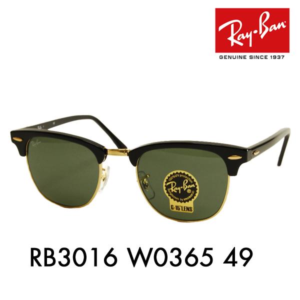 レイバン クラブマスター サングラス RB3016 W0365 49 Ray-Ban CLUBMASTER