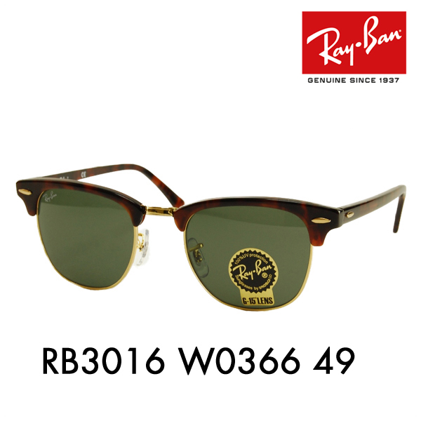 dabd831d97f Sunglasses with the Ray-Ban club master sunglasses RB3016 W0366 49 Ray-Ban  CLUBMASTER degree