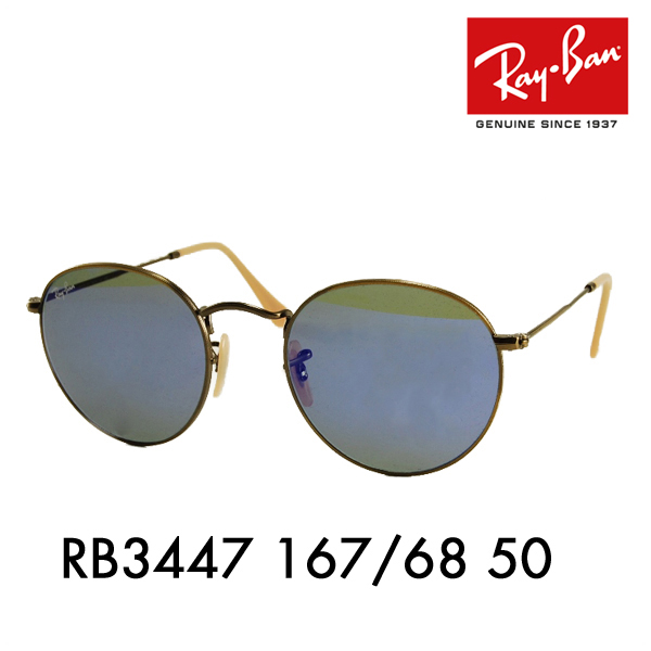 18a97d3e7 Ray Ban sunglasses RB3447 167 / 68 50 Ray-Ban ITA glasses glasses ROUND  METAL