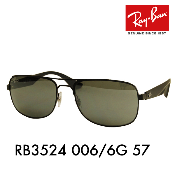 【OUTLET★SALE】アウトレット セール レイバン ティアドロップ アビエーターサングラス RB3524 006/6G 57 Ray-Ban 伊達メガネ 眼鏡