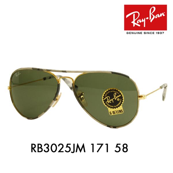 【OUTLET★SALE】アウトレット セール レイバン ティアドロップ アビエーター サングラス RB3025JM 171 58 Ray-Ban 伊達メガネ 眼鏡フルカラー