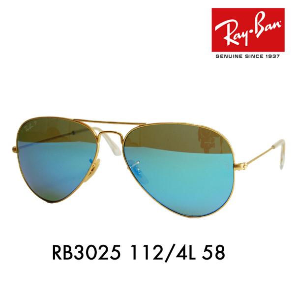 レイバン ティアドロップ アビエーター サングラス RB3025 112/4L 58 Ray-Ban 伊達メガネ 眼鏡