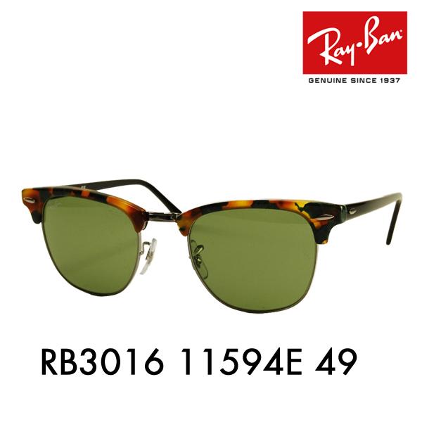 【期間限定50%off】レイバン クラブマスター サングラス RB3016 11594E 49 Ray-Ban 伊達メガネ 眼鏡 CLUBMASTER