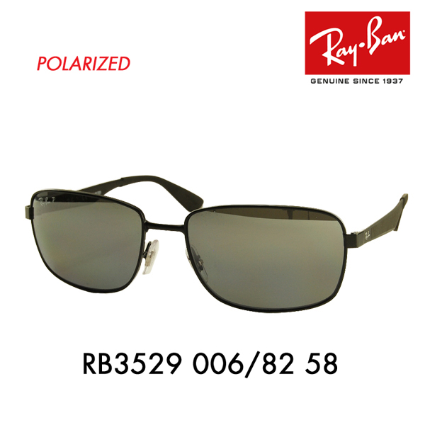 bc29040648 Ray-Ban sunglasses RB3529 006 82 58 Ray-Ban Date glasses glasses square