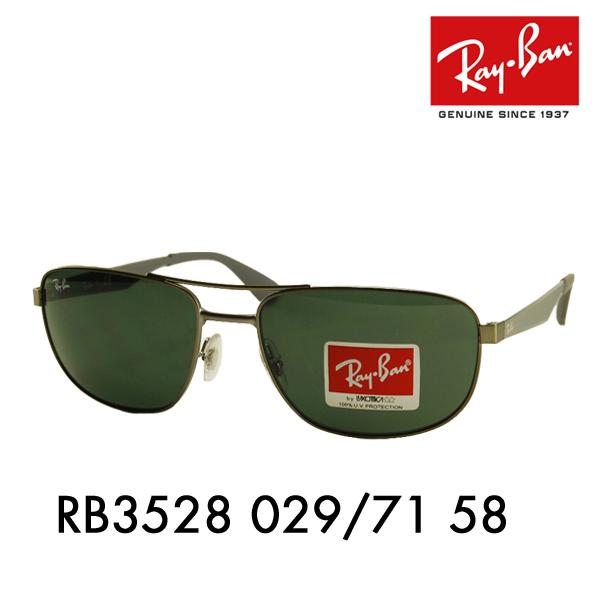 【店内最大pt20倍 ~5/8 9:59】レイバン サングラス RB3528 029/71 58 Ray-Ban 伊達メガネ 眼鏡 スクエア