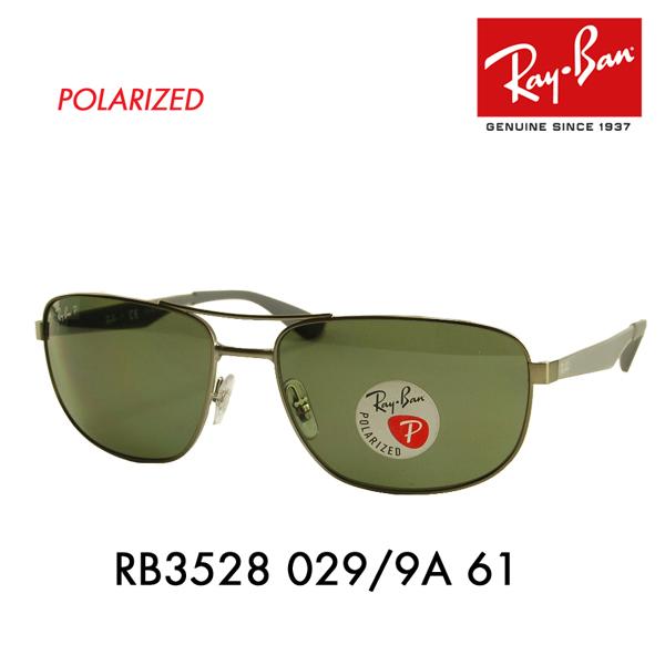 【店内最大pt20倍 ~5/8 9:59】レイバン サングラス RB3528 029/9A 61 Ray-Ban 伊達メガネ 眼鏡 スクエア