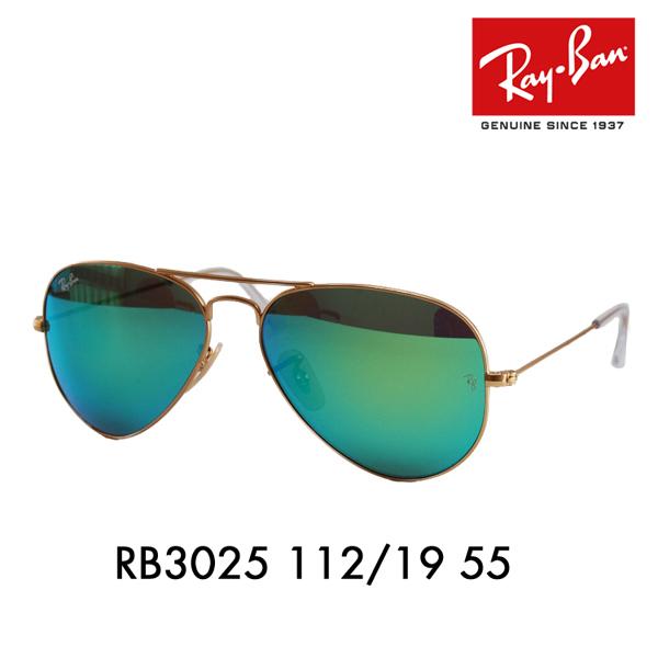 00b5dcb9f Ray-Ban Aviator sunglasses RB3025 112 / 19 55 Ray-Ban AVIATOR classic metals