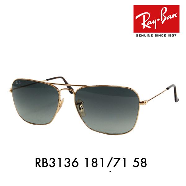 レイバン キャラバン サングラス RB3136 181/71 58 Ray-Ban 伊達メガネ 眼鏡 CARAVAN