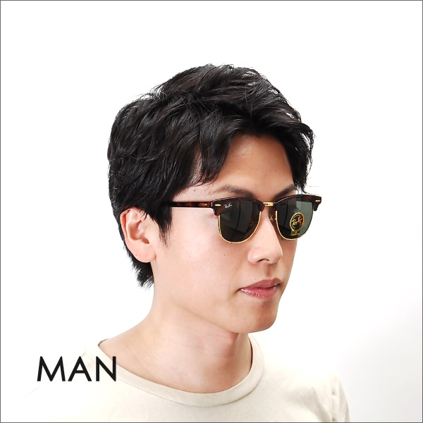 Sunglasses with the Ray-Ban club master sunglasses RB3016 W0366 51 Ray-Ban  CLUBMASTER degree 0f569f2bce