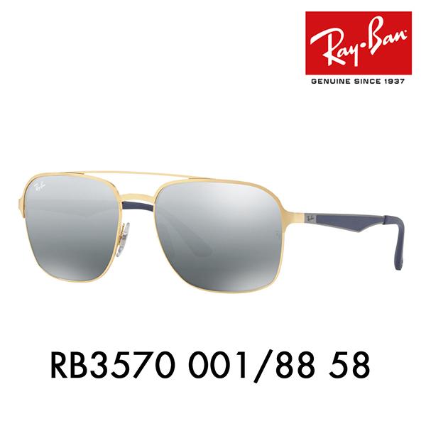 レイバン サングラス RB3570 001/88 58 Ray-Ban スクエア ラバー ACTIVE LIFESTYLE ミラー