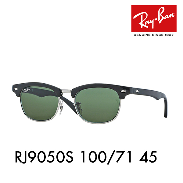 bf6406113b Whats up  Youth kids for the Ray-Ban sunglasses RJ9050S 100 71 45 ...