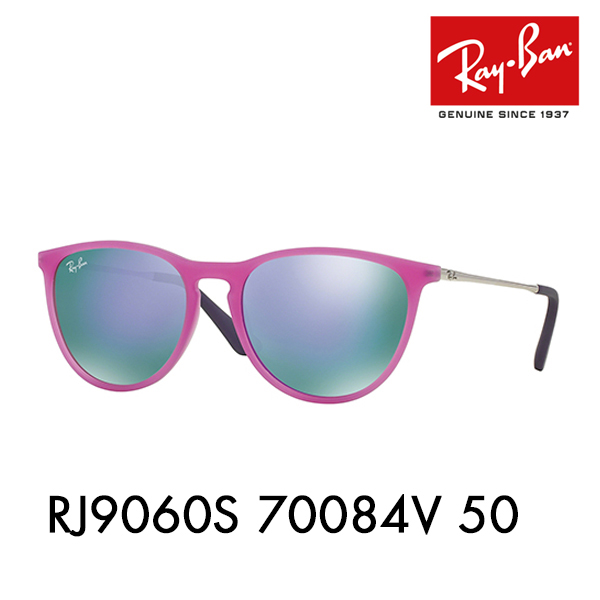22d797aacd5 Whats up  Youth kids IZZY イジー for the Ray-Ban sunglasses RJ9060S ...