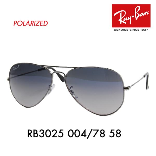 Ray-Ban Aviator sunglasses RB3025 004   78 58 Ray-Ban Aviator Large Metal 5b1075380140