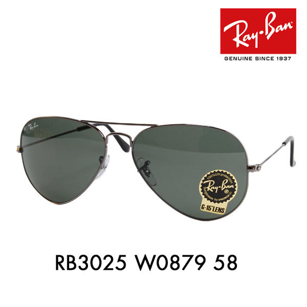 fad0037c39 Ray-Ban Aviator sunglasses RB3025 W0879 58 Ray-Ban Aviator Large Metal tear  drop ...