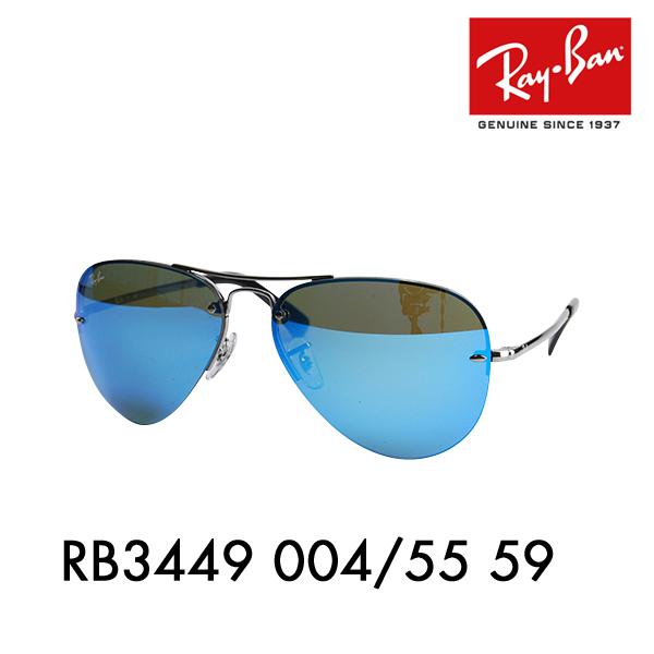 【店内最大pt20倍 ~5/8 9:59】レイバン サングラス RB3449 004/55 59 Ray-Ban 伊達メガネ 眼鏡