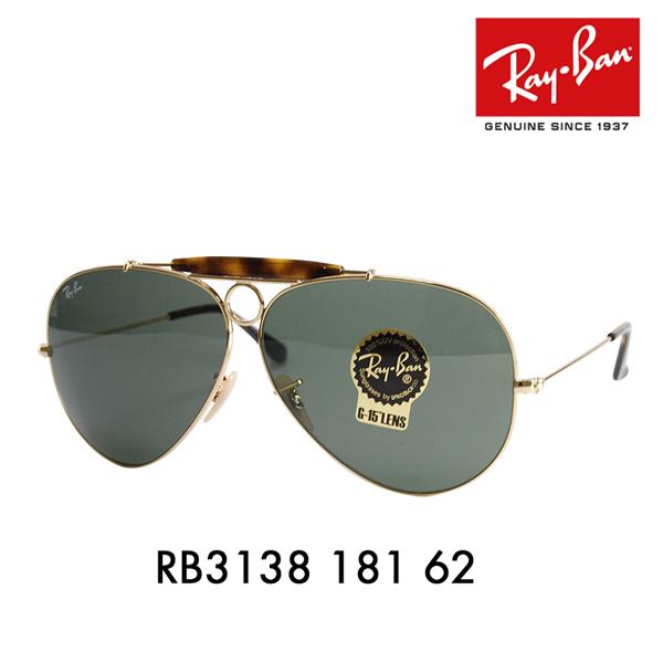 レイバン シューター Shooter サングラス RB3138 181 62 Ray-Ban 伊達メガネ 眼鏡