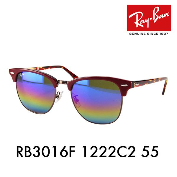 レイバン クラブマスター サングラス RB3016F 1222C2 55 Ray-Ban CLUBMASTER フルフィット フラッシュレンズ 伊達メガネ 眼鏡