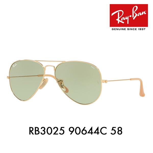 レイバン サングラス RB3025 90644C 58 Ray-Ban エヴォルヴ エボルブ エヴォルブ レンズ アビエーター 調光 EVOLVE LENS AVIATOR ICONS 伊達メガネ 眼鏡