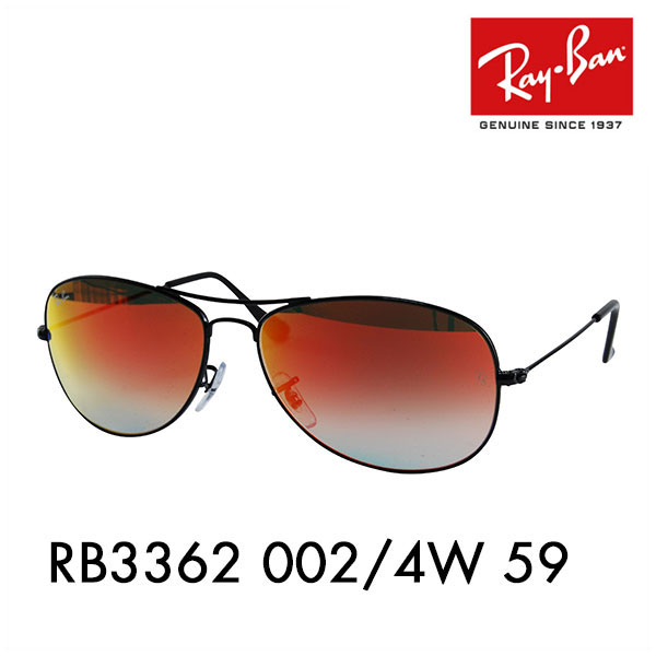 Dating Ray Ban zonnebrillen hook up supervisor
