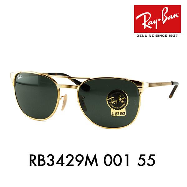 【店内最大ポイント20倍 ~9/3 9:59】レイバン シグネットサングラス RB3429M 001 55 Ray-Ban 伊達メガネ 眼鏡 SIGNET ダブルブリッジ