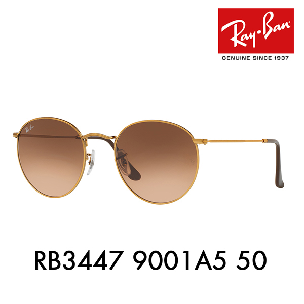 d66069771d4c Whats up  Ray-Ban round metal sunglasses RB3447 9001A5 50 Ray-Ban ...