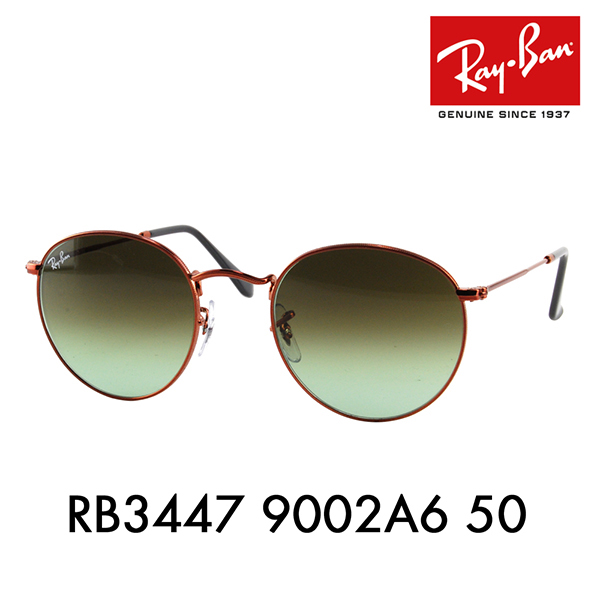 Ray Ban Round Metal RB 3447 9002A6 w651xTo
