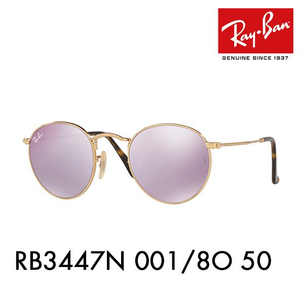 【店内最大pt20倍 ~5/8 9:59】レイバン ラウンドメタル サングラス RB3447N 001/8O 50 Ray-Ban フラット レンズ アイコン ROUND FLAT METAL ICONS 伊達メガネ 眼鏡