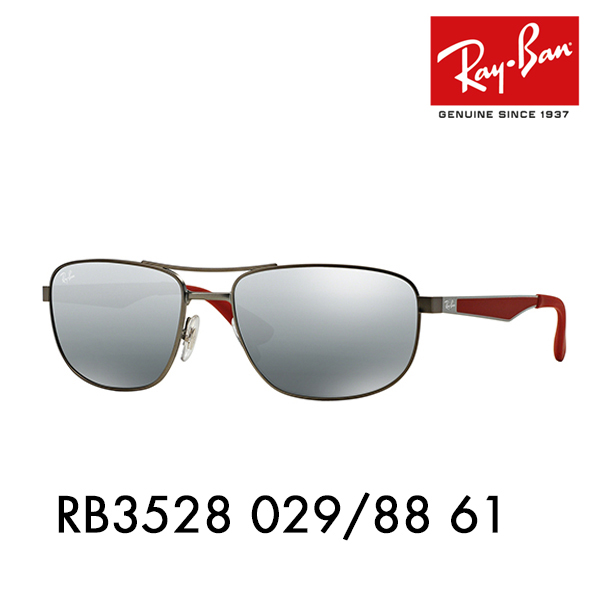 2b5a22e1a29 Ray-Ban sunglasses RB3528 029 88 61 Ray-Ban Date glasses glasses square  wearing image