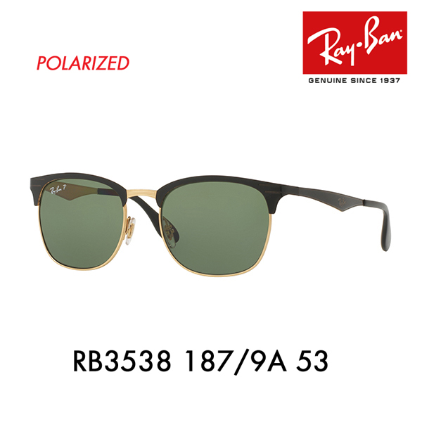 daba9d19fb Ray-Ban sunglasses RB3538 187 9A 53 Ray-Ban Date glasses glasses Clubmaster  club master polarizing lens wearing image