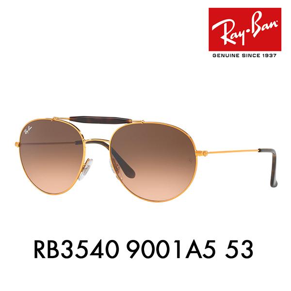 レイバン サングラス RB3540 9001A5 53 Ray-Ban ダブルブリッジ HIGHSTREET 伊達メガネ 眼鏡