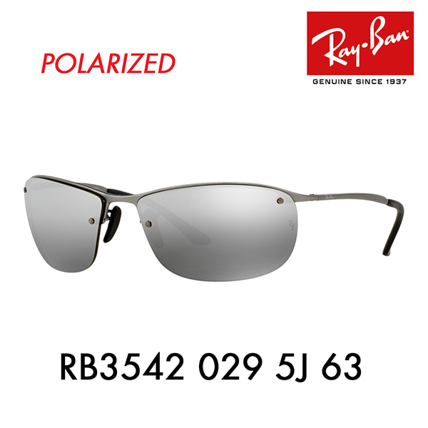 3b3842a1e4 Ray-Ban sunglasses RB3542 029 5J 63 Ray-Ban polarization mirror chroman