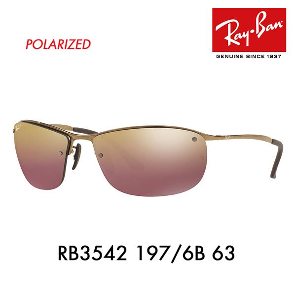 レイバン サングラス RB3542 197/6B 63 Ray-Ban 偏光 ミラー クロマンス