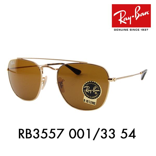 【店内最大ポイント20倍 ~9/3 9:59】レイバン サングラス RB3557 001/33 54 Ray-Ban ダブルブリッジ メタル スクエア 伊達メガネ 眼鏡