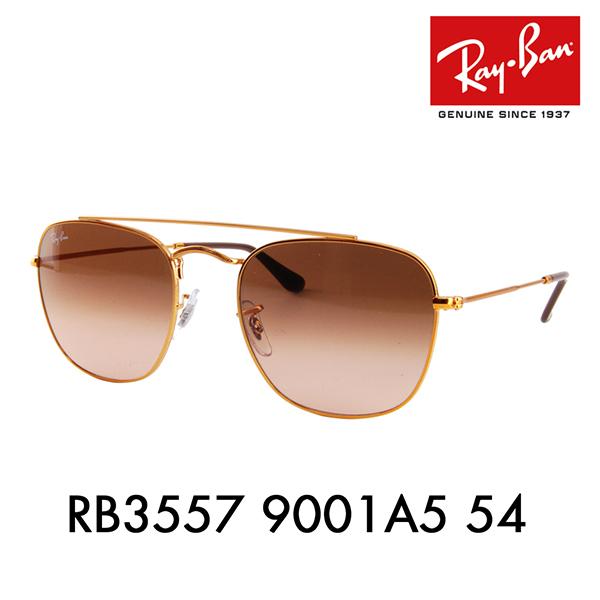 レイバン サングラス RB3557 9001A5 54 Ray-Ban ダブルブリッジ メタル スクエア 伊達メガネ 眼鏡