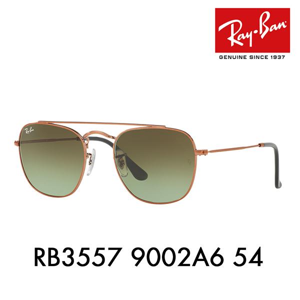 【店内最大pt20倍 ~5/8 9:59】レイバン サングラス RB3557 9002A6 54 Ray-Ban ダブルブリッジ メタル スクエア 伊達メガネ 眼鏡